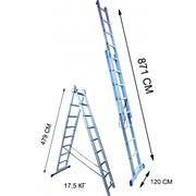 Лестница двухсекционная Стандарт 17 ступеней