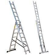 Лестница трехсекционная Профи 3x14