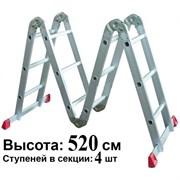 Универсальная лестница трансформер 4x4 с большим замком