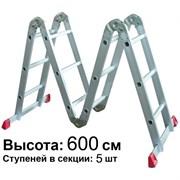 Универсальная лестница трансформер 4x5 с большим замком