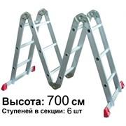 Универсальная лестница трансформер 4x6 с большим замком