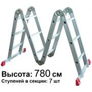 Универсальная лестница трансформер 4x7 с большим замком