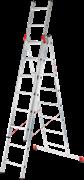Алюминиевая трехсекционная лестница Новая Высота NV 3231 3х16 3231316