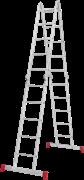Алюминиевая лестница трансформер Новая Высота NV 233 4x5 с помостом 2330405