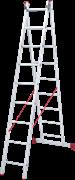Алюминиевая двухсекционная лестница Новая Высота NV 222 2х9 2220209
