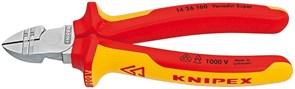 Кусачки боковые для удаления изоляции диэлектрические KNIPEX KN-1426160