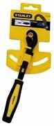 Быстрозажимной гаечный ключ 17-24мм Stanley 4-87-990