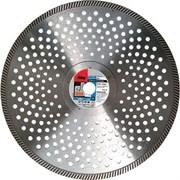 Алмазный диск BS-I 300/25.4 Fubag 58516-4