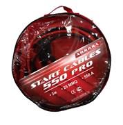 Пусковой кабель START CABLES 550 PRO Aurora 14712