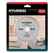 Диск Hyundai алмазный, отрезной Hyundai 206106