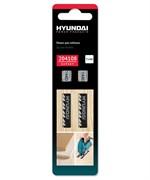 Пилы для лобзика Hyundai T144D Hyundai 204108