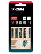 Пилы для лобзика Hyundai 204902