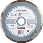 Отрезной алмазный диск Helmut Special Ceramic HL-1018