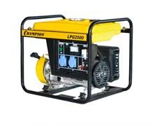 Газовый генератор Champion LPG2500