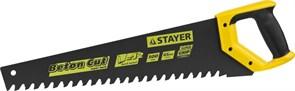 Ножовка по пенобетону Stayer Cobra-Beton 20TPI/500мм 2-15096