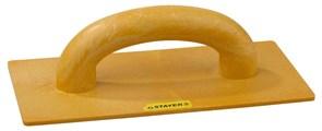 Полиуретановая терка Stayer 130х270мм 0815-0