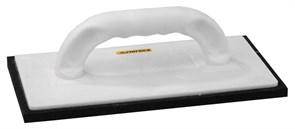 Полиуретановая терка Stayer 140х280мм 0815-1