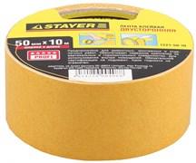 Монтажная лента Stayer Profi на полипропиленовой основе, 50мм, 10м 1221-50-10