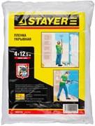 """Укрываная пленка Stayer """"Master"""" 12 мкм, 4х12,5 м 1225-15-12"""