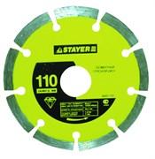 """Отрезной диск Stayer """"MASTER"""" алмазный, сегментный 110мм 3660-110"""