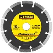 "Отрезной диск Stayer ""MASTER"" алмазный, сегментный 150мм 3660-150_z01"