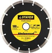 "Отрезной диск Stayer ""MASTER"" алмазный, сегментный 180мм 3660-180_z01"