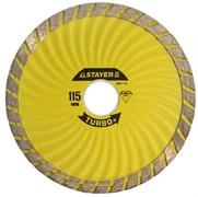 """Отрезной диск Stayer """"TURBO+"""" алмазный, сегментный 200мм 3663-200"""