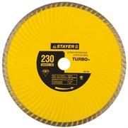 """Отрезной диск Stayer """"TURBO+"""" алмазный, сегментный 230мм 3663-230"""