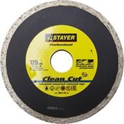 """Отрезной диск Stayer """"PROFESSIONAL"""" алмазный, сплошной 125мм 3664-125_z01"""