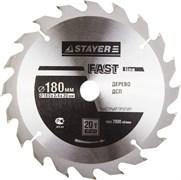"Диск пильный Stayer ""MASTER-FAST-Line"" 180мм 20T 3680-180-20-20"