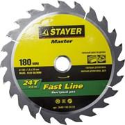 "Диск пильный Stayer ""MASTER-FAST-Line"" 180мм 24T 3680-180-20-24"