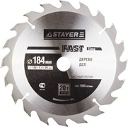 "Диск пильный Stayer ""MASTER-FAST-Line"" 184мм 20T 3680-184-20-20"