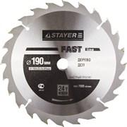 "Диск пильный Stayer ""MASTER-FAST-Line"" 190мм 24T 3680-190-30-24"