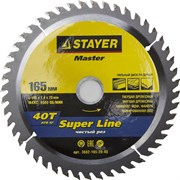 "Диск пильный Stayer ""MASTER-SUPER-Line"" 165мм 40T 3682-165-20-40"
