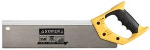 Обушковая пила Stayer 12TPI/350мм 15365-35