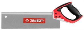 Обушковая пила ЗУБР Мастер 1,9/350х85мм 15155-35