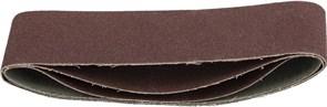 """Шлифовальная лента Stayer """"MASTER"""" бесконечная, P100, 3шт 75x533 35442-100"""