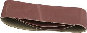 """Шлифовальная лента Stayer """"MASTER"""" бесконечная, P120, 3шт 100x610 35443-120"""