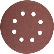 """Шлифовальный круг Stayer """"MASTER"""" абразивный, 8 отверстий, P120 115мм 5шт 35450-115-120"""