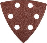 """Шлифовальный треугольник Stayerr """"MASTER""""  перфорированный, P40, 93мм 5шт 35460-040"""