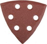 """Шлифовальный треугольник Stayerr """"MASTER""""  перфорированный, P80, 93мм 5шт 35460-080"""