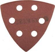 """Шлифовальный треугольник Stayerr """"MASTER""""  перфорированный, P180, 93мм 5шт 35460-180"""