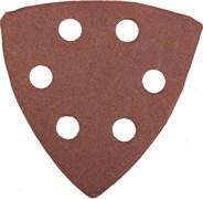 """Шлифовальный треугольник Stayerr """"MASTER""""  перфорированный, P320, 93мм 5шт 35460-320"""