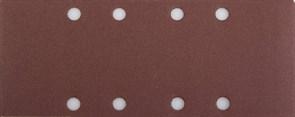 """Шлифовальный лист Stayer """"MASTER"""" 8 отверстий, P120, 5шт 93x230 35465-120"""