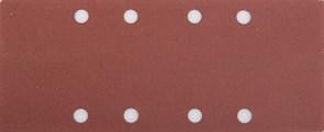 """Шлифовальный лист Stayer """"MASTER"""" 8 отверстий, P320, 5шт 93x230 35465-320"""
