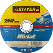"Отрезной круг Stayer ""MASTER"" абразивный, 150мм 36220-150-2.5_z01"