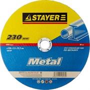 "Отрезной круг Stayer ""MASTER"" абразивный, 230мм 36220-230-2.5_z01"