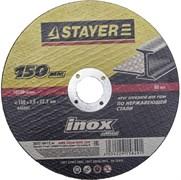 "Отрезной круг Stayer ""MASTER"" абразивный, 150мм 36222-150-1.6_z01"