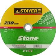 "Отрезной круг Stayer ""MASTER"" абразивный, 230мм 36226-230-2.5_z01"