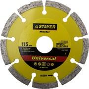 """Отрезной диск Stayer """"MASTER"""" алмазный, сегментный 115мм 36671-115"""